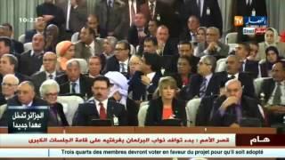 """دستور 2016/ أغلبية البرلمانيين يصوتون بـ""""نعم"""" على القانون الداخلي لجلسة التصويت"""