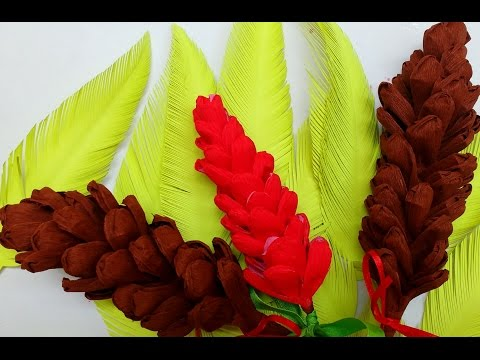 Diy How to make Easy Crepe Paper Pine Cone (Flower # 76)