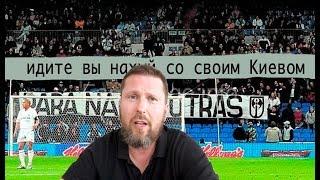 видео Финал Лиги чемпионов 2018