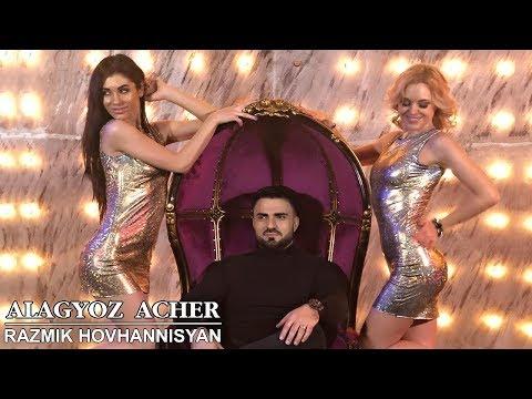 Razmik Hovhannisyan - Alagyoz Acher // Размик Оганнисян - Алагёз ачер   █▬█ █ ▀█▀