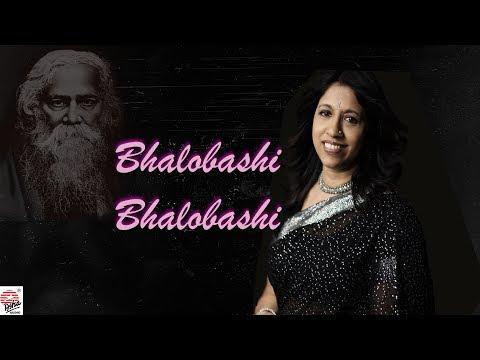 Bhalobashi Bhalobashi -song | Bhalobashi | Kavita Krishnamurti | Rabindra Sangeet