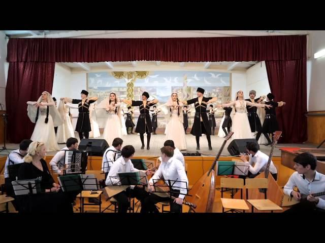 Лезгинка. Дагестанский колледж культуры и искусств