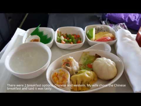 Flight review, Air China Business Class, CA123, PEK - ICN, Beijing - Seoul, A330