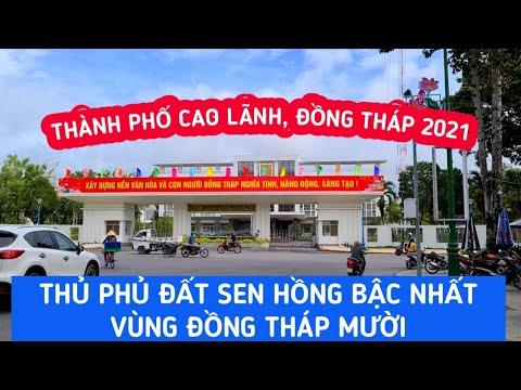Một vòng thành phố Cao Lãnh,Đồng Tháp  - thủ phủ ĐẤT SEN HỒNG sầm uất nhất vùng Đồng Tháp Mười  KPVL