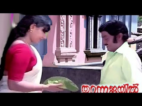 Malayalam Full Movie -Thuranna jail - Full...