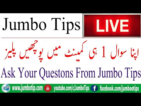 Jumbo Tips Live | Ask Your Question In Comment Section