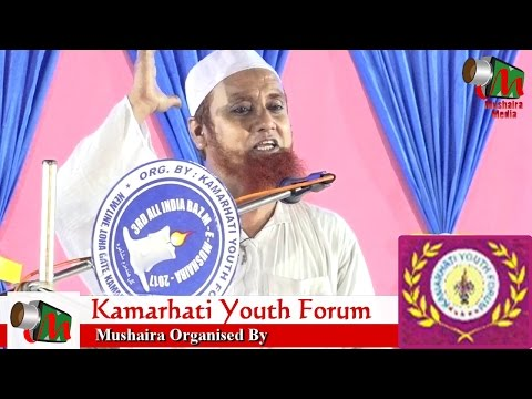 TAQREER, Kamarhati Kolkata Mushaira, Org. KAMARHATI YOUTH FORUM, 31/03/2017, Mushaira Media