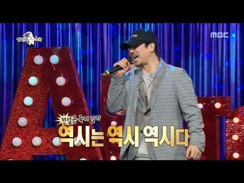 [RADIO STAR] 라디오스타 - Tiger JK & Bizzy sung 'Thumb''20180418