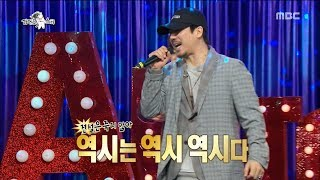 [RADIO STAR] 라디오스타 - Tiger JK & Bizzy sung 'Thumb''20180418