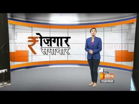 First India Special - ROZGAR SAMACHAR Episode 1