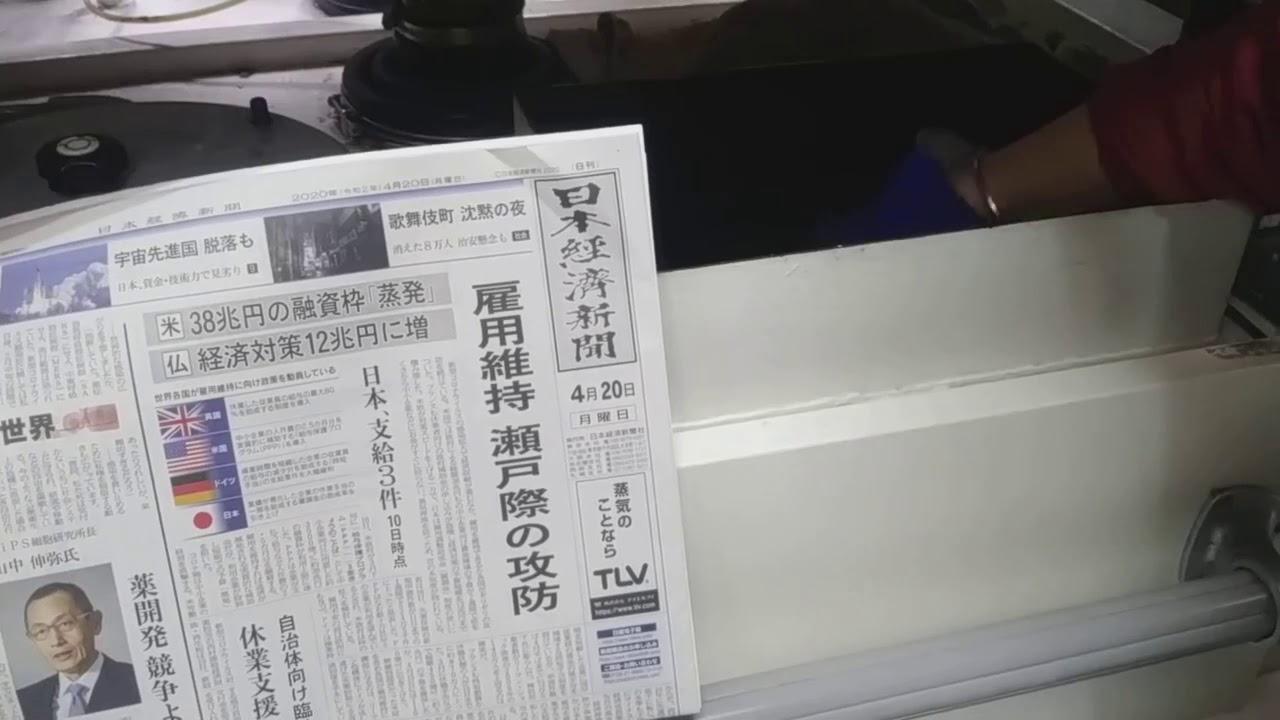 4/20 今朝の洗濯液確認~目視編~