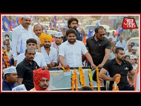 Ek Aur Ek Gyara: Hardik Patel Holds Roadshow Amid Police Restriction