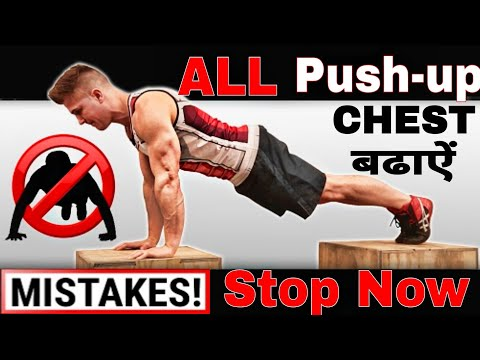 How to do a Push-up Correctly