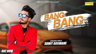 SUMIT GOSWAMI : Bang Bang | Teaser | Latest Haryanvi Songs Haryanavi 2019 | Sonotek