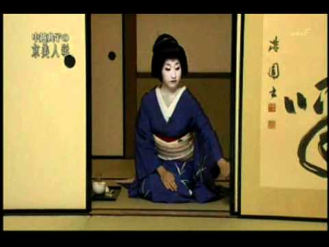 Beauties of Kyoto: Etiquette  2/2