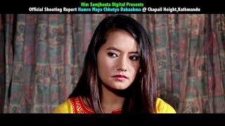 Ramji Khand New Superhit Lok Dohori Song || Hamro Maya Chhutyo Dababma|| Ft Ranjita ,Dhurba