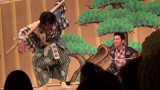 Japanese traditional performing arts #3: Kyogen 狂言