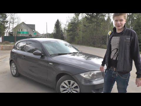 Тест-драйв BMW 1 серии е81