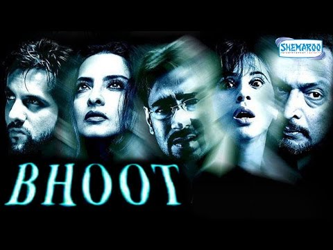 Bhoot (2003) - Ajay Devgan - Urmila Matondkar - Best Horror Movie thumbnail