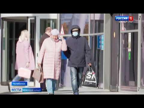 Города с самым быстрым приростом больных коронавирусом назвали власти Челябинской области