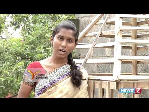 Phoenix pengal - Meet Prithika Yashini, India's first transgender police 1/3 | News7 Tamil