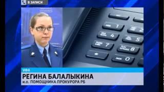 Неуплата налогов на сумму более 10 миллионов рублей(, 2014-02-10T09:00:19.000Z)