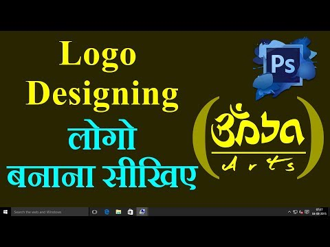 How to Make Logo in Photoshop - Basic Idea Tutorial for Beginners 2019 thumbnail