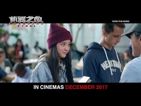 BLEEDING STEEL 《机器之血》Regular Trailer (Opens in Singapore on 22 December 2017)