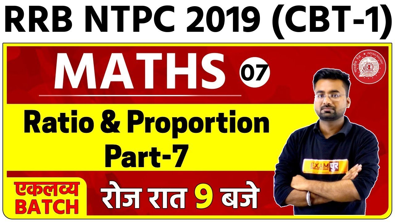 Download Railway NTPC 2019 (CBT-1) || MATHS || By Abhinandan sir || Class 07 || Ratio & Proportion Part-7