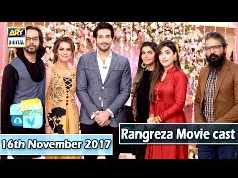 Good Morning Pakistan - 16th November 2017 - ARY Digital Sho