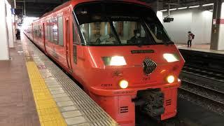 鹿児島本線8783系特急みどり