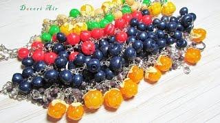 Ягоды из полимерной глины / Berries polymer clay tutorial