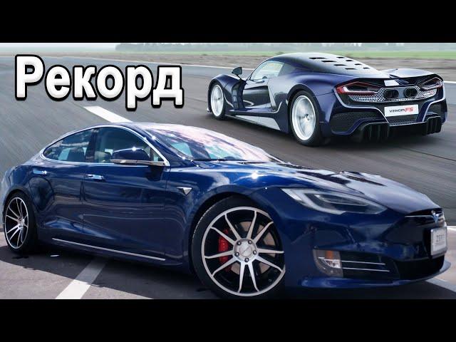 Новая Toyota GR86 2021, Tesla установили Рекорд Q1, ТЕСТЫ Hennessey Venom F5! Aurus в Дакар!