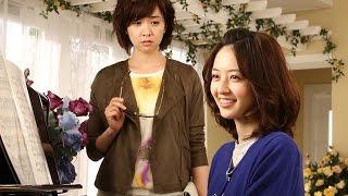 东海电视台 《新・牡丹与蔷薇》剧中插曲 - 《牡丹与蔷薇》 清唱者:逢泽...