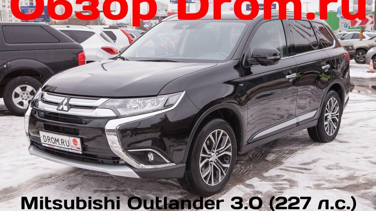 Mitsubishi Outlander 2017 3.0 (227 л.с.) 4WD AT GT - видеообзор
