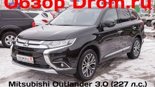 Новый Mitsubishi Outlander 2016 - фото, цена, технические характеристики, видео тест-драйвы