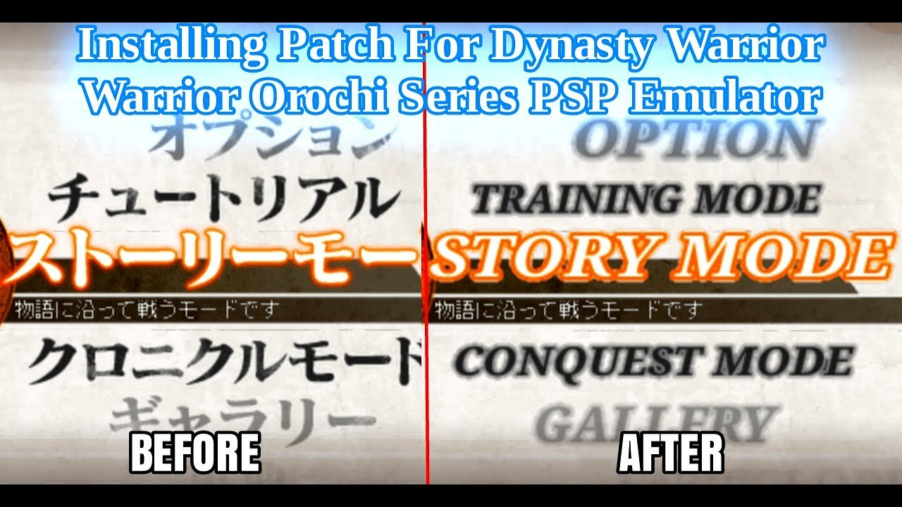How To Instal Patch Texture For Dynasty Warrior & Warrior Orochi Series PPSSPP