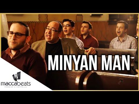Shlock Rock ft. The Maccabeats - Minyan Man