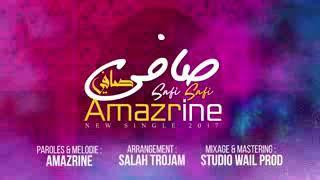 اغنية صافي لقيت الي تفهمني aghani ray 2017
