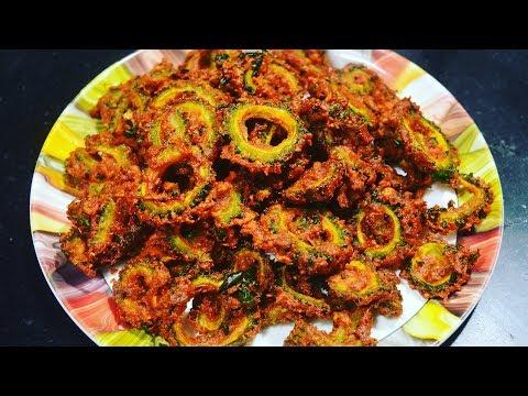 कुरकुरीत कारले   Crispy Karela Fry   Bitter Gourd Fry   Maharashtrian Recipes