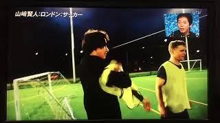 Kento yamazaki playin football