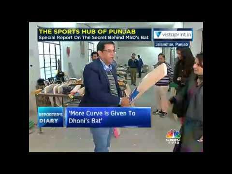 THE SPORTS HUB OF PUNJAB. Ground Report From Jalandhar