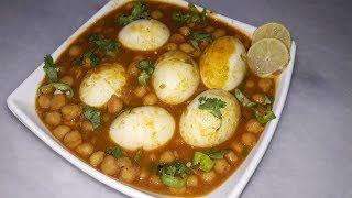 Ande Cholay Dhaba Style Recipe