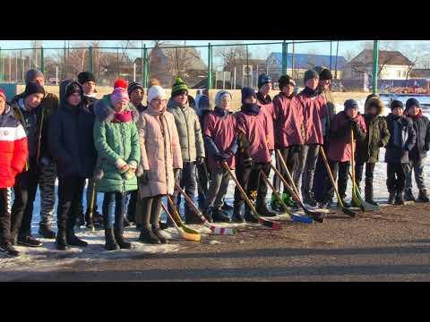 Спортивный праздник в честь Всероссийского Дня снега