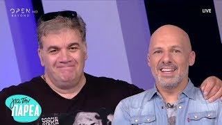 Χρυσή Τηλεόραση - Για Την Παρέα 14/6/2019 | OPEN TV
