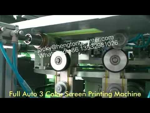 Cosmetic Jar Screen Printing,Glass Jar Screen Printing,Tube ...
