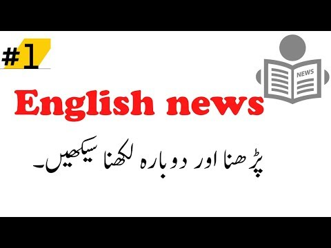 EA English News Reading and Rewriting by Students Online Assignment 1