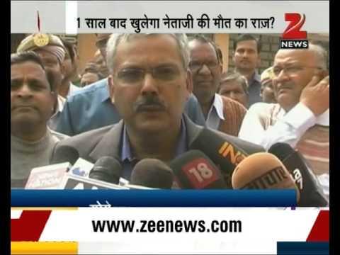 Was Gumnami Baba actually Netaji himself? | Zee News Special