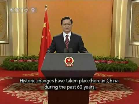 President Hu Jintao Makes 2009 New Year's Speech