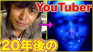 YouTube動画:特殊装置を使ってメンバーの未来を占ってみると衝撃の結果が・・・!?